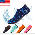 Men Water Sport Skin Shoes Aqua Socks Yoga Pool Beach Swimming Surf Exercise