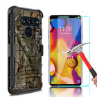 For LG V40 ThinQ Case Kickstand Belt Clip Cover+Tempered Glass Screen Protector