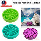 Non Slip Pet Dog Slow Bowl Down Eating Feeding Anti Choke Dish Food US Stock