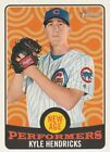 2017 TOPPS HERITAGE INSERTS ****SAVE $3.00+ WITH ****FREE SHIPPING****
