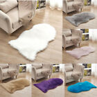 More Size Artificial Sheepskin Rug Chair Cover Bedroom Mat Faux Wool Warm Hairy