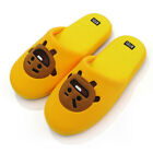 BTS BT21 Official Authentic Goods Womens Indoor Slippers 7Characters
