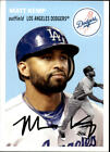 2012 Topps Archives Baseball Card #s 1-200 (A3165) - You Pick - 10+ FREE SHIP