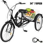 "20/24/26"" Adult Tricycle 1/7 Speed 3-Wheel Adult Bicycle Trike w/ Basket & Tools"