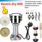 100g Electric Mill Dry Grinder Machine Corn Grain Rice Wheat Cereal Feed Dry Mil