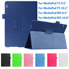 Case Protective Shell Tablet Cover For Huawei MediaPad M5 8.4/10.8 T3 T5 10