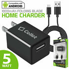 Cellet UL Certified 5Watt / 1Amp Home Wall Charger  with 4FT Micro USB Cable