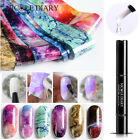 NICOLE DIARY Nail Foil Adhesive Transfer Gel Glue Starry Paper Foils Sticker Set for sale  Shipping to Canada