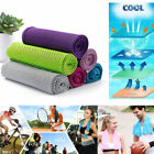 Ice Silk Sports Towel Absorbent Sweat Quick Dry Towels Workout Fitness Towel HOT image