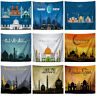 Religion Muslim Ramadan Tapestry Polyester Wall Hanging Mat Art Home Decor Gift