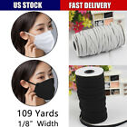 Kyпить White Black 109 Yard Elastic Band Rope Rubber Tape Ear Hanging Ropes Hot Selling на еВаy.соm