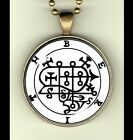 Goetic Lamens Collection 2: Belial - Glasya-Labolas - photopendants