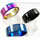 Serenity Prayer Ring- Religious Script Jewellery Choice of Colours & Sizes