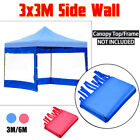 3x3M Awning Party Tent Gazebo Sides Marquee Waterproof Canopy Shelter Windbar