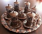 Turkish Water Tea Coffee Set Mugs Tray Bowl Glass Cups Copper Gold Silver Colour