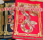 NEW ADULT COTTON 2013 ZODIAC YEAR OF THE SNAKE T-SHIRT FROM CHINATOWN HAWAII
