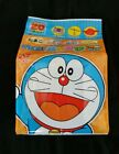 Japanese Furikake rice seasoning spice pokemon anpanman doraemon Marumiya