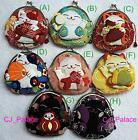 Maneki Neko Lucky Cat Clasp Coin Bag Coin Purse Key Bag Multi-Function - Small
