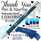 Engraved Thank You Metal Pen & Keyring Gift Present Fundraiser School Wedding