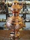 Handmade Copper Turkish Tea Semaver Samovar Teapot Water Tea Boiler Caydanlık