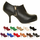LADIES LOW/MID HEEL CONCEALED PLATFORM FASHION SHOE BOOTS UK SIZE 3 4 5 6 7 8