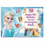 208/blue Personalised greeting card any name age relationship special gorgeous