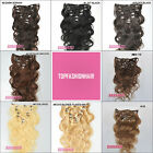 Clip In Wavy 100% Remy Human Hair Extension Full Head  Free P&P