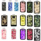 Army Camo Camoflage cover case for Samsung Galaxy No. 24