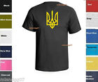 Ukrainian Flag T-Shirt Ukraine Shirt