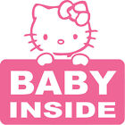 BABY INSIDE CAR STICKER, BABY IN CAR DECAL. 14 COLOURS
