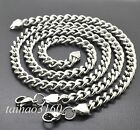 316L Silver Tone Stainless Steel 8mm Square Link Chain Necklace Bracelets Set