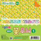 """6""""�6"""" Korean Origami Paper Double Sided Colored Sheets Pattern Square Paper Set"""
