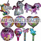 MY LITTLE PONY HELIUM FOIL BALLOON BIRTHDAY PARTY SUPPLIES LOLLY BAG FILLER GIFT