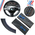 FUNDA VOLANTE CUERO REAL STEERING WHEEL COVER LEATHER COUVRE VOLANT BMW Z3 Z4