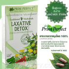 Prim Perfect Laxative Detox Fat burning Control Lost weight Natural 100%