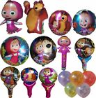 MASHA AND THE BEAR BALLOON BIRTHDAY PARTY SUPPLIES GIFT DECORATION PARTY BAG TOY
