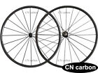 1060g only 24mm Tubular carbon bicycle road wheels  20.5mm,23mm rim width