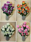 24 -144  rose bud with gyp and rose leaf foliage artificial silk flower    bush