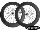 U Shape 20.5mm,23mm,25mm width 88mm Clincher carbon Bicycle road wheelset