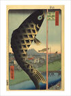 Hiroshige - Suido Bridge fish - fine art giclee print poster - various sizes