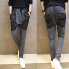 Men's Drawstring Waist Dark Gray Comfy Loose Harem Pants Casual Stage Trousers