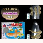 Wholesale 5-6 rows teeth shape Double dentate Condoms Stimulate Spike Condom 2PC