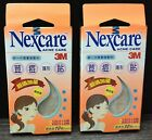 3M Nexcare Acne Pimple Zit Sticker Small Dressing Heal Patch Xtra Pack Treatment