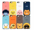 KAKAO FRIENDS POP Bumper Cell Phone Case Cover Protector For  iPhone 6/6S/Plus