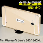 Aluminum Metal Frame Arcylic Push-Pull Case Cover For Microsoft Lumia 640 640XL