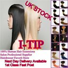 """Pre Bonded Stick I Tip 100% Real Natural Human Hair Extensions 18"""" 20"""" 22"""" 24"""""""