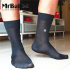 New Fashion Design Men's Gentleman Black Striped Nylon Sheer Dress Suit Socks UK