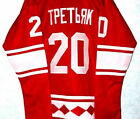 VLADISLAV TRETIAK 20 CCCP RUSSIA HOCKEY Red JERSEY NEW SEWN ANY SIZE