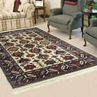 New TRADITIONAL Designer CLASSY Floor CARPETS / RUGS 240 x 330 cm FREE POSTAGE