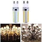 G9 152 LED Dimmable 3014 SMD White/warm White Corn Bulb Light Silicone Lamp
